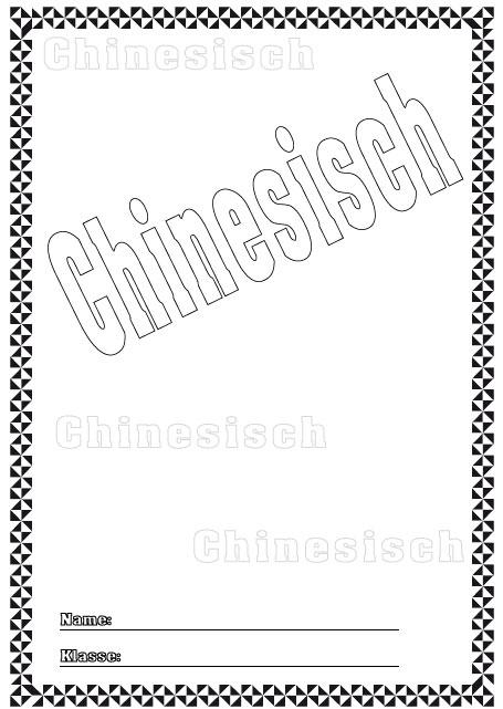 Deckbl tter chinesisch 2 schule schulfach for Raumgestaltung chinesisch
