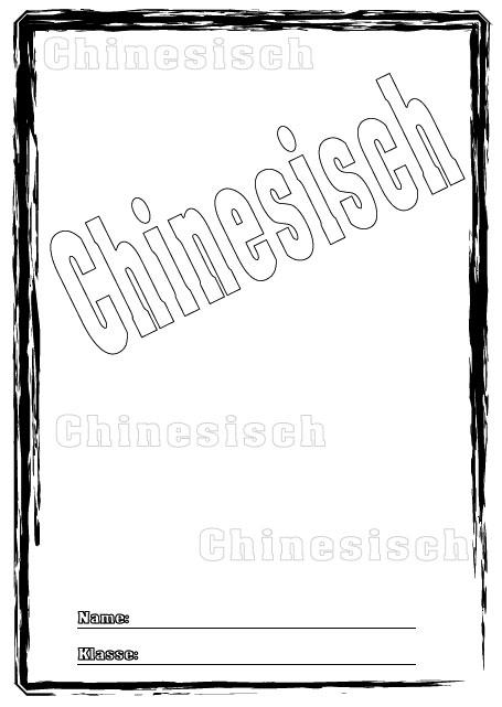 Deckblatt chinesisch als pdf ausdrucken